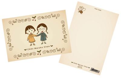 ポストカード(オーガニックデザイン) 商品画像
