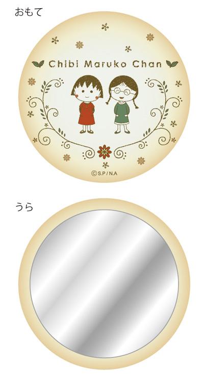 オーガニックデザイン 丸型ミラー 商品画像