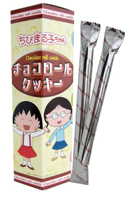 ちびまる子ちゃんチョコロールクッキー 商品画像