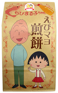 ちびまる子ちゃん えびマヨ煎餅 商品画像