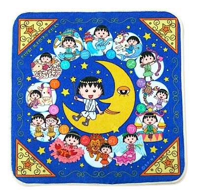 ちびまる子ちゃん 12星座デザイン ハンドタオル 商品画像