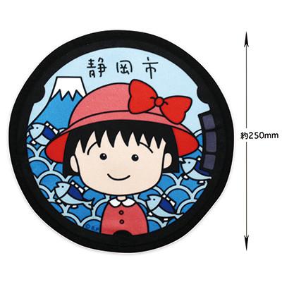 ちびまる子ちゃん マンホールデザイン ミニタオル 商品画像
