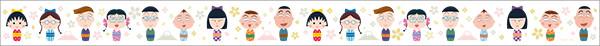20190128_kokeshi_tape_01.jpg