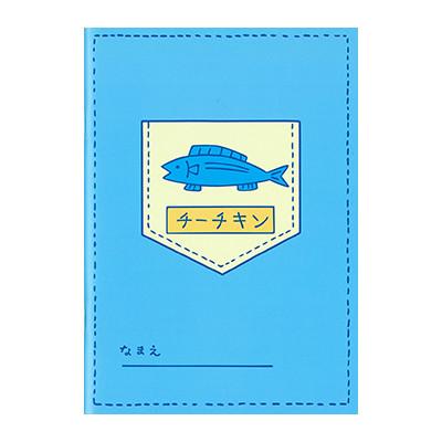 ちびまる子ちゃんB6ノート「チーチキン」「駄菓子屋さん」 商品画像