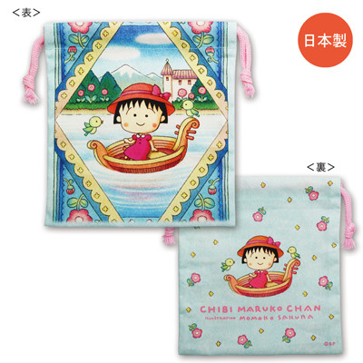 ちびまる子ちゃん 原作デザイン巾着「小舟に乗ったまる子」 商品画像