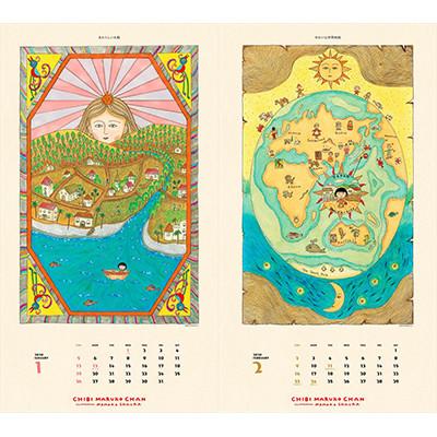 カレンダー2020 ちびまる子ちゃん 商品画像