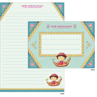 「ちびまる子ちゃん」原画レターセット 全2種 商品画像