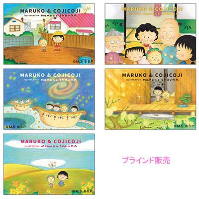 まる子とコジコジ 長方形缶バッジ 商品画像