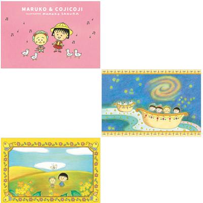 まる子とコジコジ スライダーポーチ 商品画像