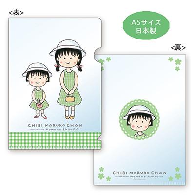 A5クリアファイル「まる子」「まる子とお姉ちゃん」 商品画像