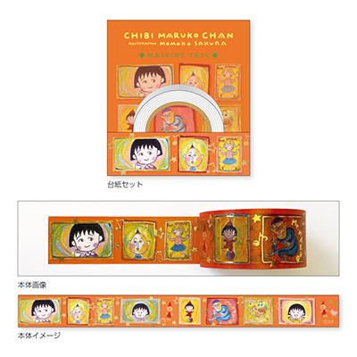 金箔マスキングテープ 全4種 商品画像
