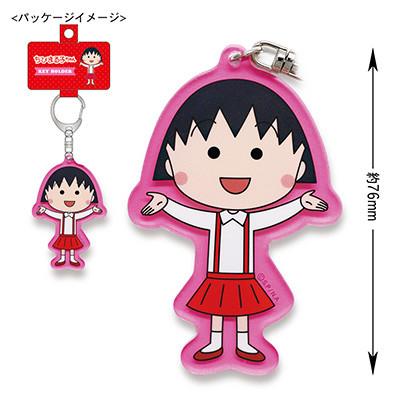 アクリルキーホルダー(まる子ピンク・まる子イエロー・野口さん・たまちゃん) 商品画像