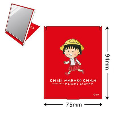 折りたたみミラー(まる子)(巴川の春) 商品画像