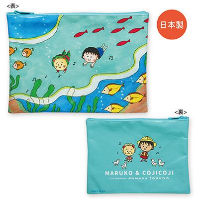 まる子とコジコジ ポーチ 商品画像