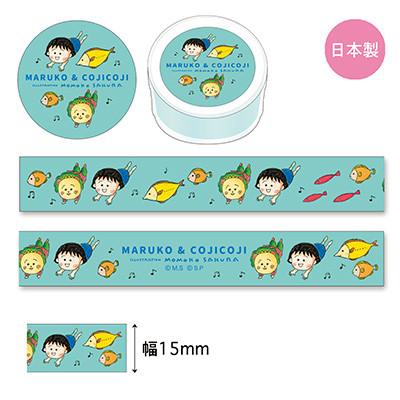 まる子とコジコジ マスキングテープ 商品画像