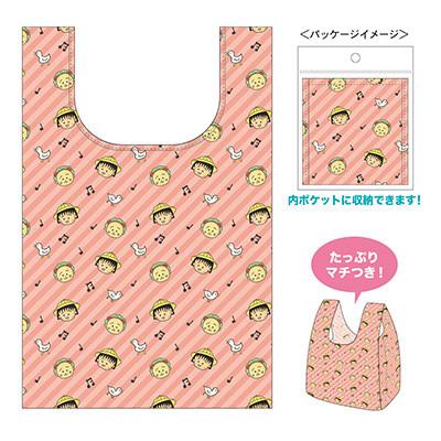 ミニエコバッグ(まるコジ 海・散らしピンク) 商品画像