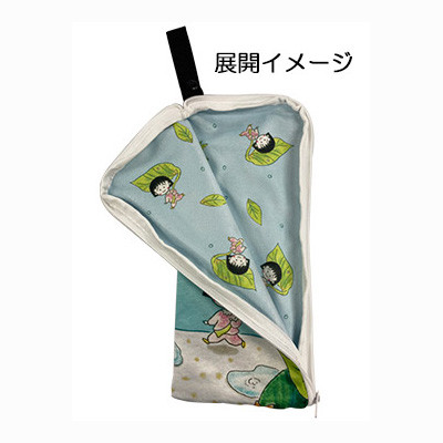 折りたたみ傘ポーチ 商品画像