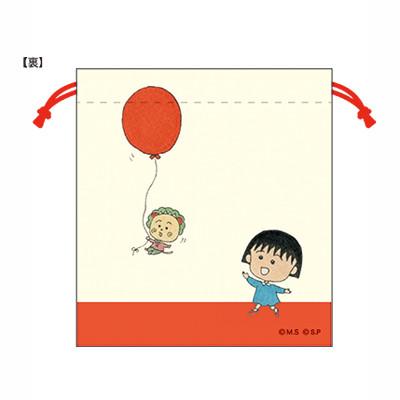 まる子とコジコジ バルーン 巾着 商品画像