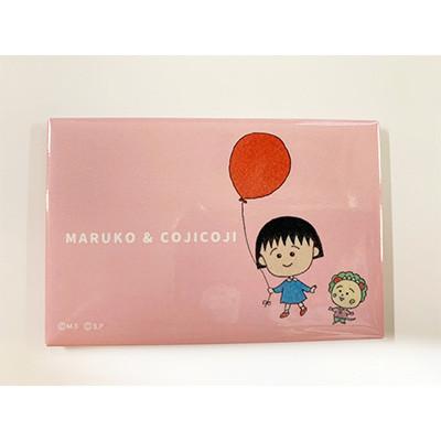 まる子とコジコジ バルーン マグネット 商品画像