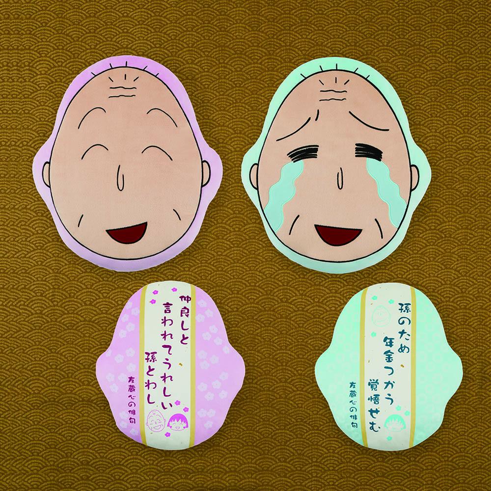 友蔵心の俳句フェイスクッション 商品画像
