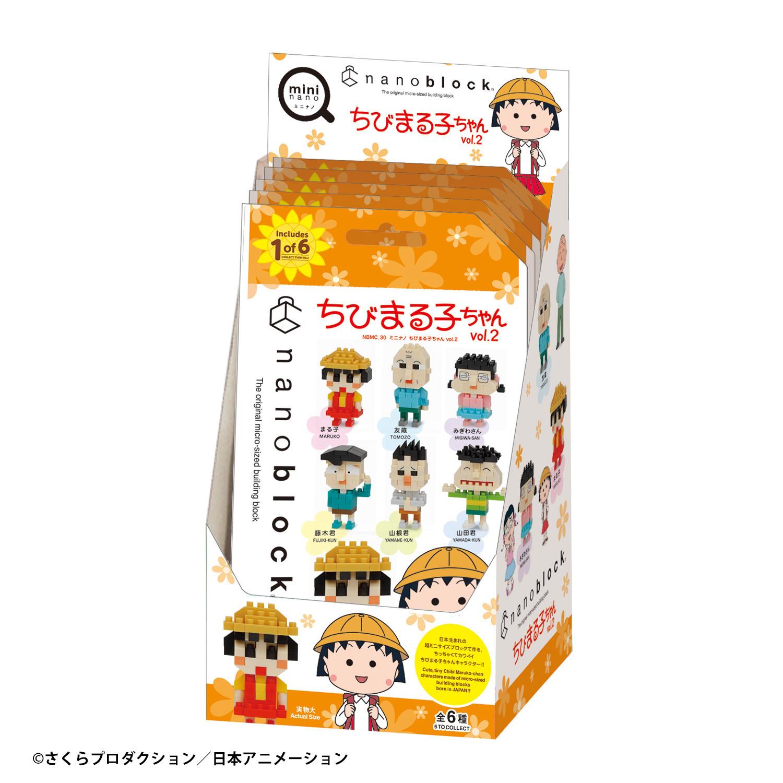 ナノブロック ミニナノ ちびまる子ちゃん vol.2 商品画像