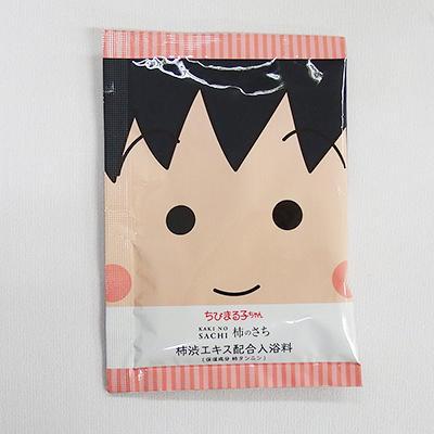 ちびまる子ちゃん×柿のさち 柿渋エキス配合入浴料 商品画像