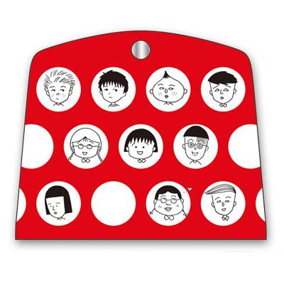 マスクホルダー(まる子赤ドット・青空のように) 商品画像
