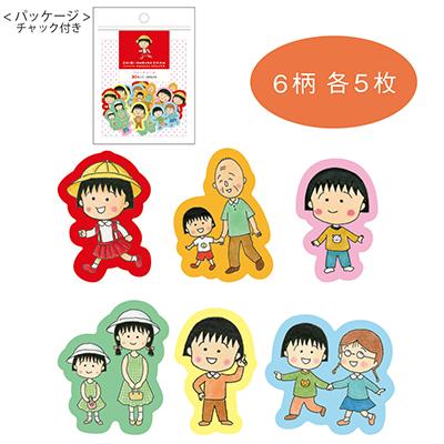 フレークシール(原画まる子赤/原画まる子青) 商品画像