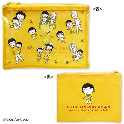 ビニールポーチ(まる子赤ドット/黄色チラシ) 商品画像