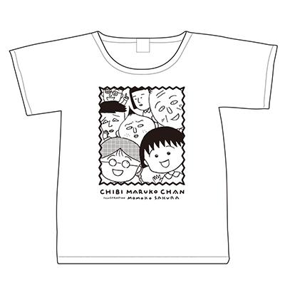 ちびまる子ちゃん Tシャツ みんな(M・L) 商品画像