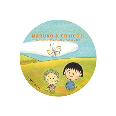 MARUKO & COJICOJI ILLUSTRATION MOMOKO SAKURA 缶バッジ なかよし・お家・ちょうちょ・おひさま・船 全5種 商品画像