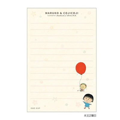 まる子とコジコジ 2層メモ帳 バルーン 商品画像