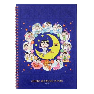 ちびまる子ちゃん 12星座デザイン B5リングノート 商品画像