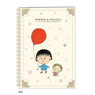 まる子とコジコジ リングノート バルーン 商品画像