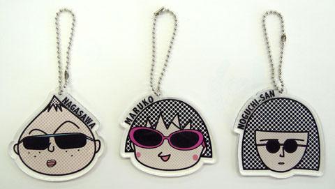 CHIBI MARUKO CHAN(Rock Style)アクリルキーホルダー(まる子)(野口さん)(永沢) 商品画像