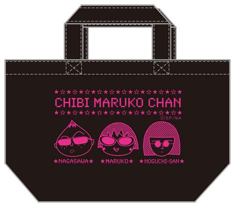 CHIBI MARUKO CHAN(Rock Style)ランチバッグ(ブラック)(ピンク) 商品画像