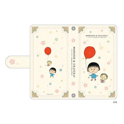 まる子とコジコジ マルチスマホケース バルーン 商品画像