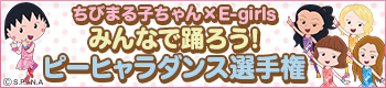 140716_banner.png