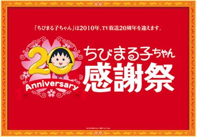 20100226_misaki.jpg
