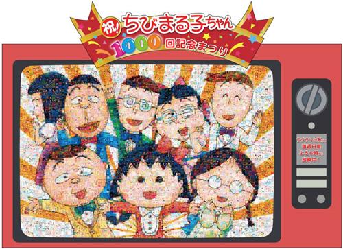 20120403_1000kanban.jpg