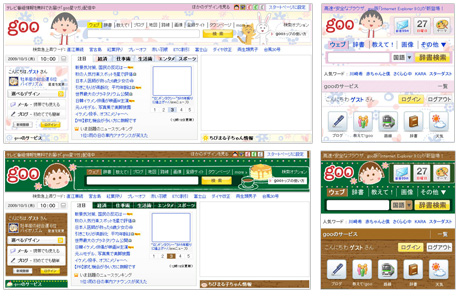 20120802_goomaruko-02.jpg