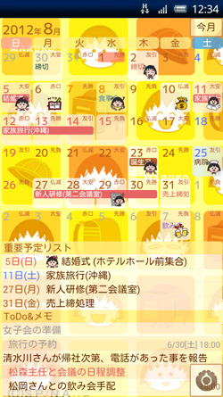 20120810_chibi_month.jpg