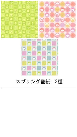 2013022002.jpg