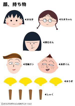 20180228_ohinasamakao.jpgのサムネイル画像のサムネイル画像