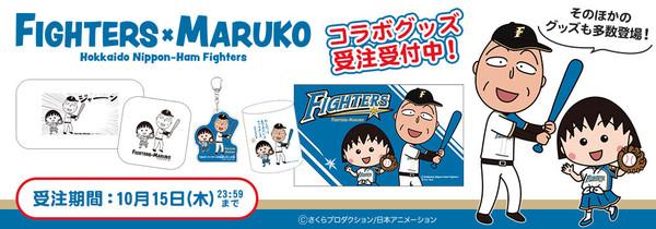 20201001fighters_maruko_02.jpeg