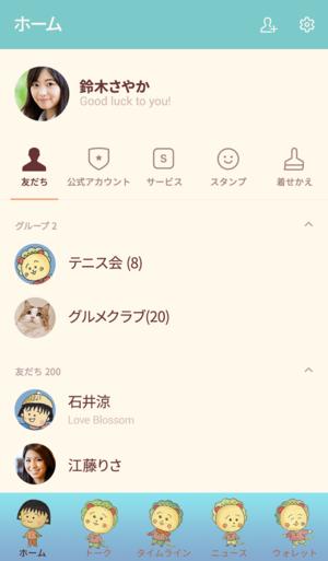 20201201_marucojiyuki02.png