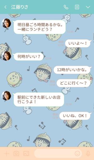 20201201_marucojiyuki03.png