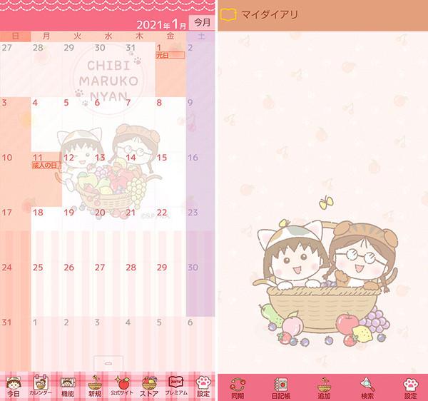 20201202_fruits_05.jpg