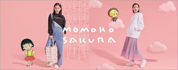 20201218_momokosakuraGU_main.jpg