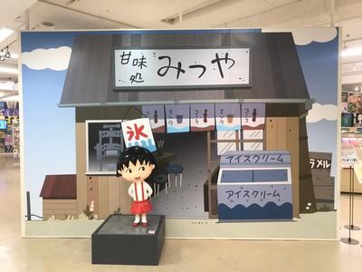 新宿小田急_201228_2.jpg